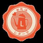 minami_stamp_01