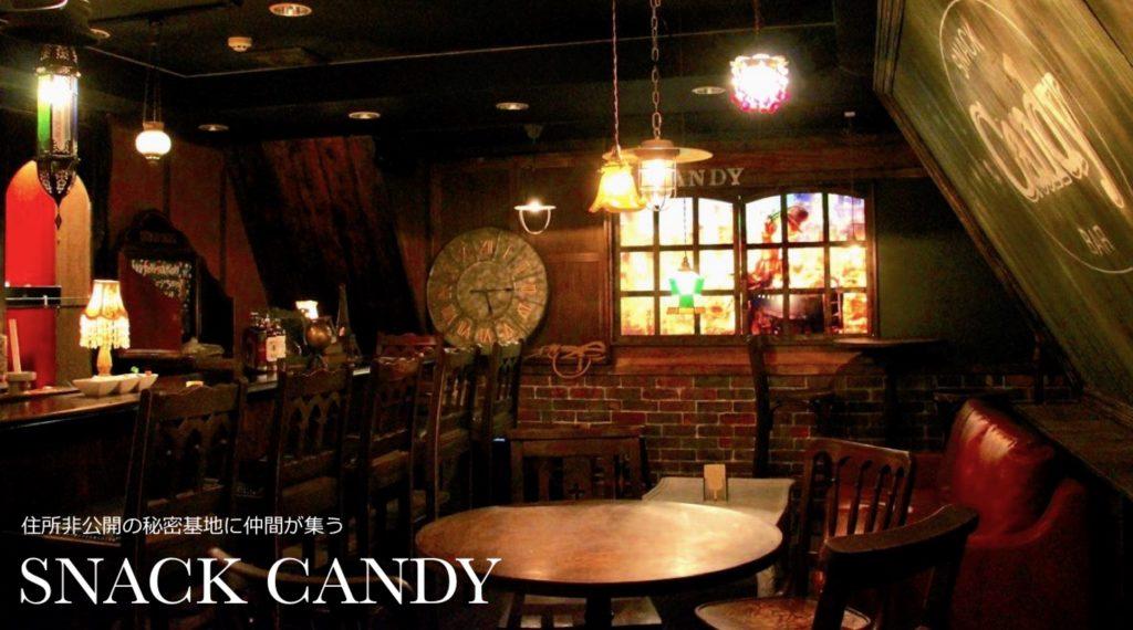 「スナックキャンディー」の画像検索結果