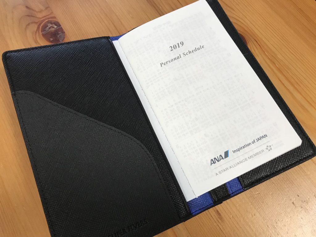 2019年ANAスーパーフライヤーズ会員限定の手帳 見開き